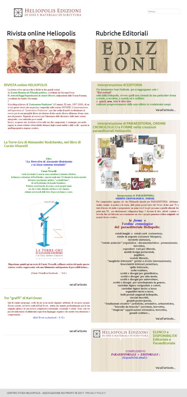 screenshot-www.heliopolisedizioni.com-2017-12-05-12-12-53